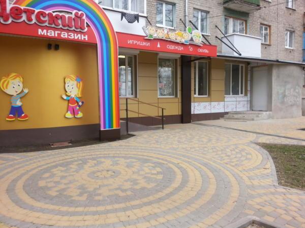 Фасад магазина из композитных панелей